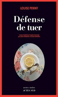 Defense-de-tuer